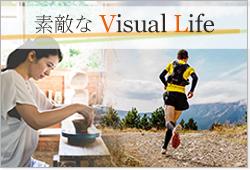 素敵なVisual Life